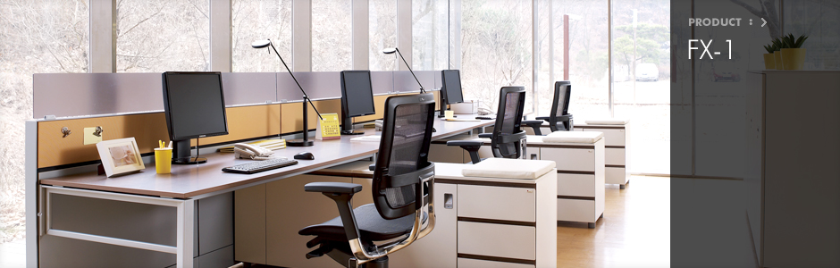 fursys office furniture